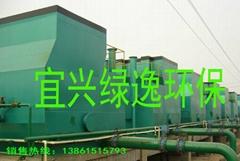 全自动一体化净水器 FA净水器