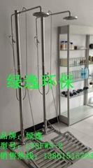 电厂专用安全淋浴器