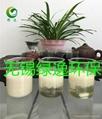 乳化液破乳剂 精密加工废水破乳
