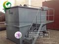 一体化气浮设备 溶气气浮 涡凹