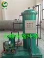 油水分离器 陆用油水分离器 机