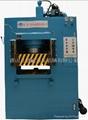 YD系列導軌框架式液壓機