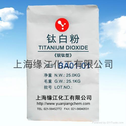 上海缘江化工厂家直销锐钛型钛白粉BA01-01质量保证 1