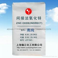 醫藥級氧化鋅99.9%