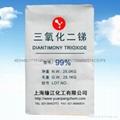 優質三氧化二銻98%品質保証 2