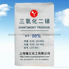 优质三氧化二锑98%品质保证