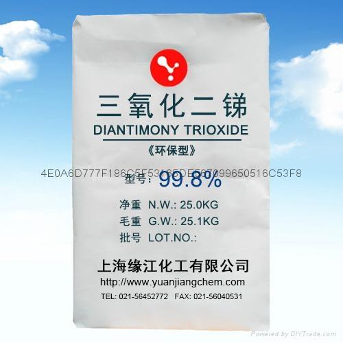 優質三氧化二銻98%品質保証 3
