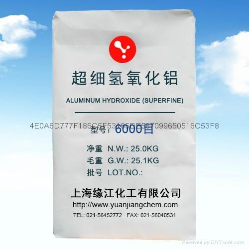 氢氧化铝厂家直销牙膏级氢氧化铝超细 1