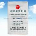 氫氧化鋁廠家直銷牙膏級氫氧化鋁超細 1