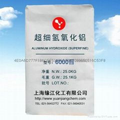 氢氧化铝厂家直销牙膏级氢氧化铝超细