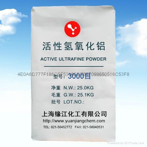 氫氧化鋁廠家直銷牙膏級氫氧化鋁超細 2
