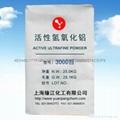 氢氧化铝厂家直销牙膏级氢氧化铝超细 2