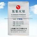 氢氧化铝厂家直销牙膏级氢氧化铝超细 3