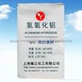 氢氧化铝厂家直销牙膏级氢氧化铝超细 4