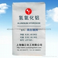 氫氧化鋁廠家直銷牙膏級氫氧化鋁超細 4