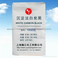 气相法白碳黑纳米二氧化硅厂家直销