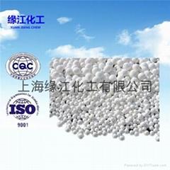 優質活性氧化鋁5-8毫米廠家直銷質量保証