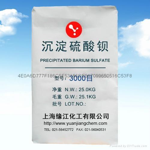 优质沉淀硫酸钡3000目质量保证 1