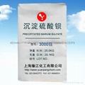 優質沉澱硫酸鋇3000目質量保