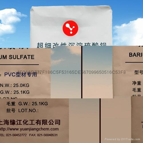 优质沉淀硫酸钡3000目质量保证 2