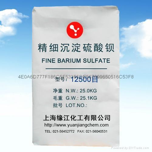 优质沉淀硫酸钡3000目质量保证 4
