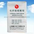优质沉淀硫酸钡3000目质量保证 5