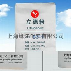 厂家直销缘江立德粉B311通用型质量保证