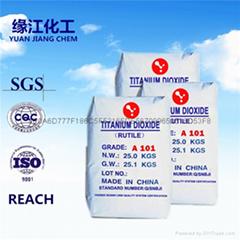 厂家直销锐钛型钛白粉A101质量保证、