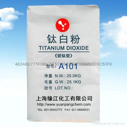 厂家直销锐钛型钛白粉A101质量保证、 1