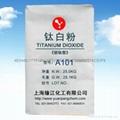 厂家直销锐钛型钛白粉A101质