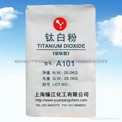 廠家直銷銳鈦型鈦白粉A101質量保証、
