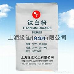 厂家直销高品质钛白粉锐钛型钛白粉B101涂料专用型
