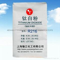 厂家直销大量优质金红石型钛白粉R216通用型