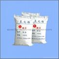 高纯超微细氧化铝6000目氧化