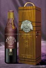 木制酒盒、葡萄酒盒酒箱、红酒盒松木酒盒
