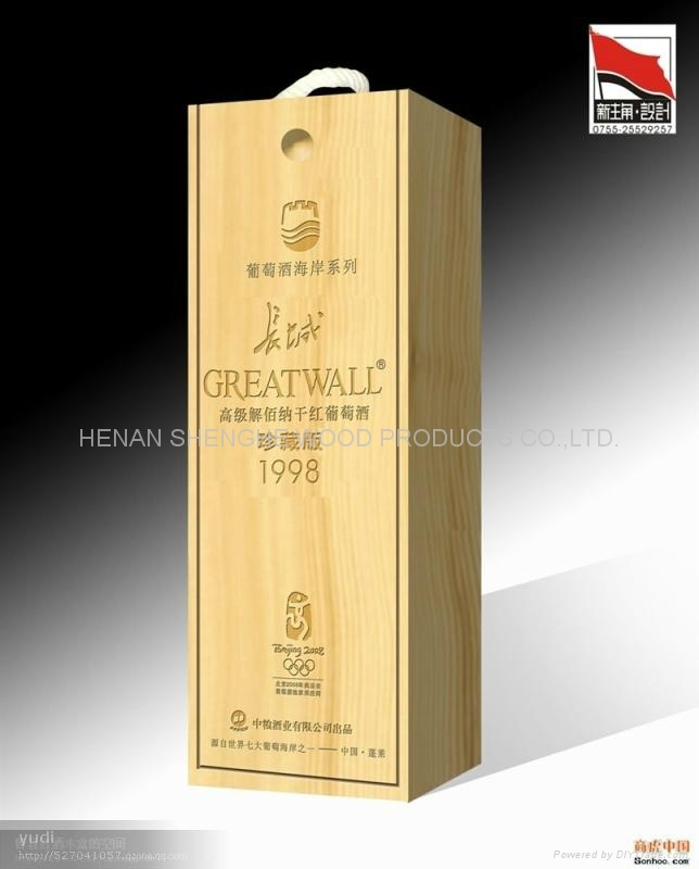 wooden gift box, wine box, key box, tea box, wooden crafts - shenghe ...