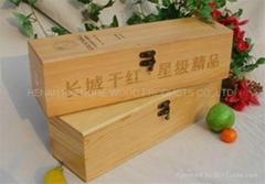批發定做實木翻蓋雙支紅酒木盒 純天然定製木盒包裝盒廠家現貨