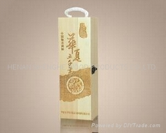 河南厂家低价直销单支红酒礼盒定做 优质原色抽拉盖葡萄酒礼盒