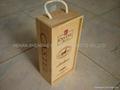 紅酒包裝盒廠家專業批發紅酒包裝