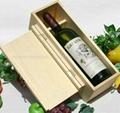 單支 單瓶 木質紅酒包裝禮盒