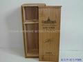 常年加工定製酒盒包裝盒 紅酒木盒 單只裝紅酒禮盒 白酒包  1