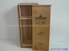 常年加工定制酒盒包装盒 红酒木盒 单只装红酒礼盒 白酒包