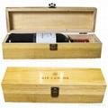 熱賣單支紅酒包裝禮盒 定製松木
