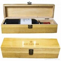 熱賣單支紅酒包裝禮盒 定製松木紅酒盒進口酒木盒子