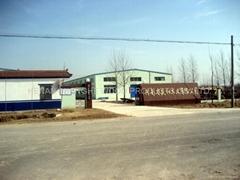 河南省盛和木業有限公司