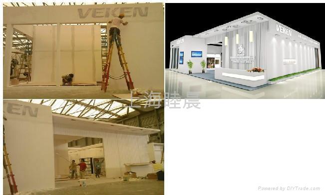 上海展览搭建  1