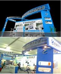 上海展覽裝修搭建