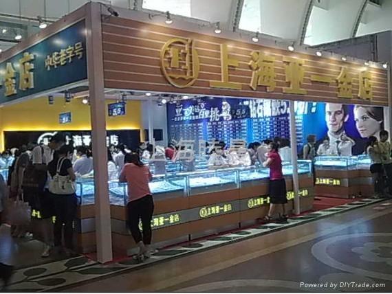 上海展会装修,展台装修 1