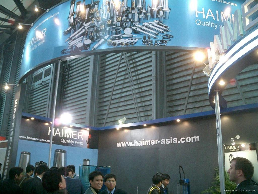 上海展台搭建设计 1