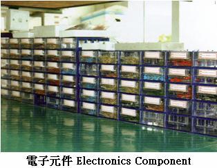 ELECTRONIC BALLAST 5